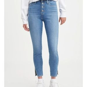Levi's button front 721 high rise skinny jeans 27